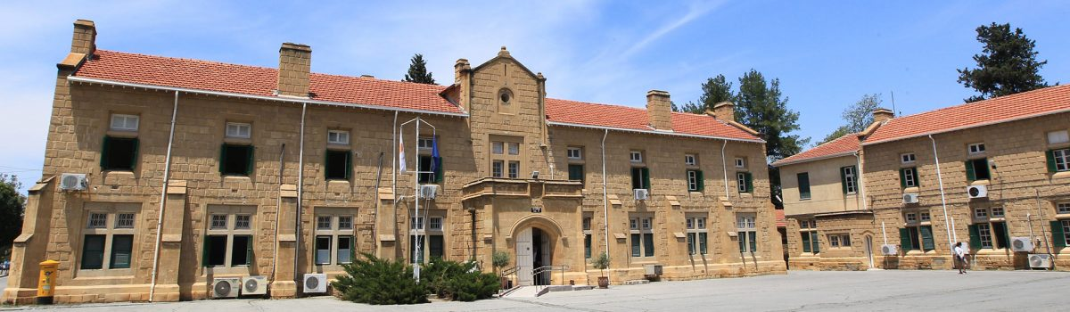 A brief overview of the criminal process in Cyprus
